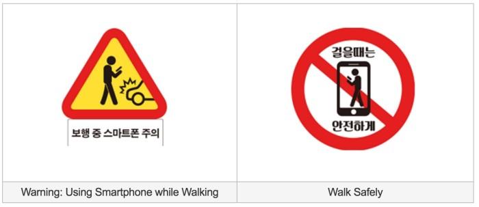 seoul-safety