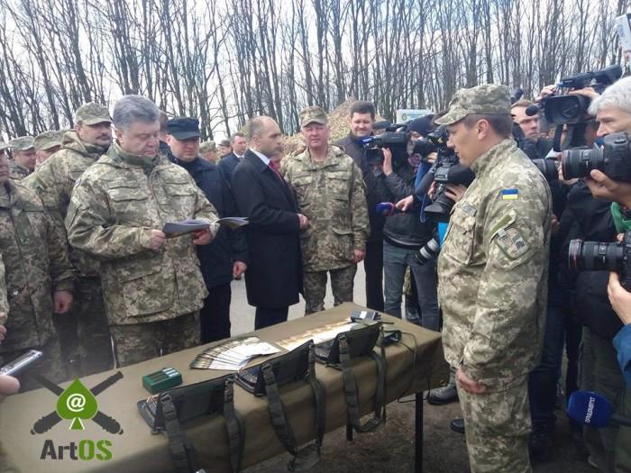 Презентація системи ArtOS Головнокомандуючому української армії Президенту П. Порошенко