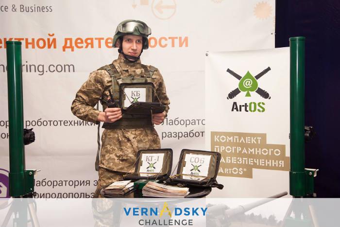 Презентація системи ArtOS на Vernadsky Challenge 2016
