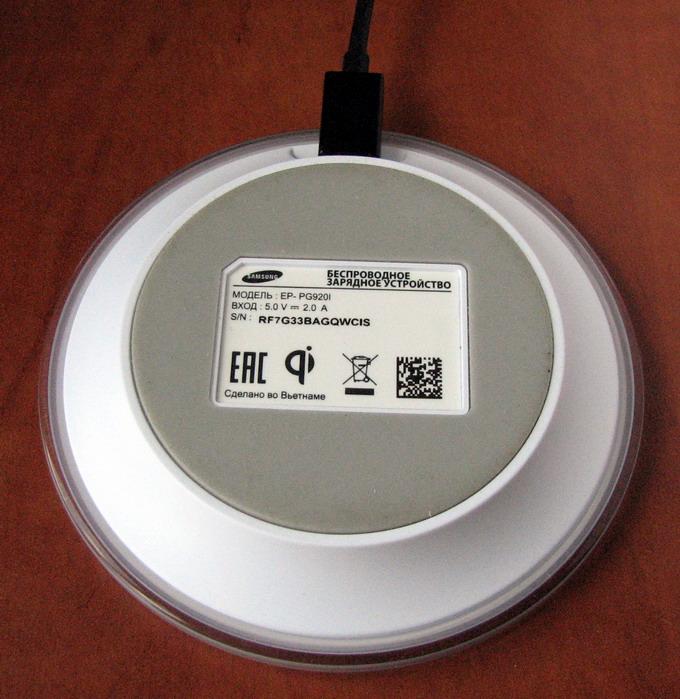 Samsung выпускает беспроводные зарядные устройства собственного производства