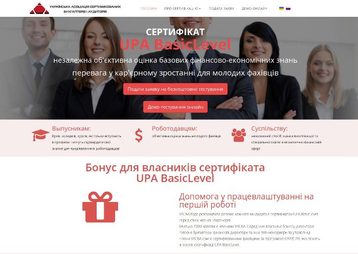 basiclevel.uacaa.org1