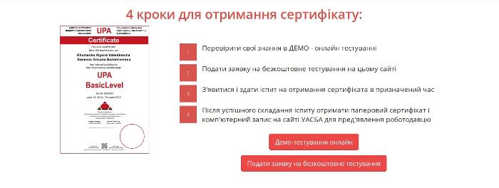 basiclevel.uacaa.org2