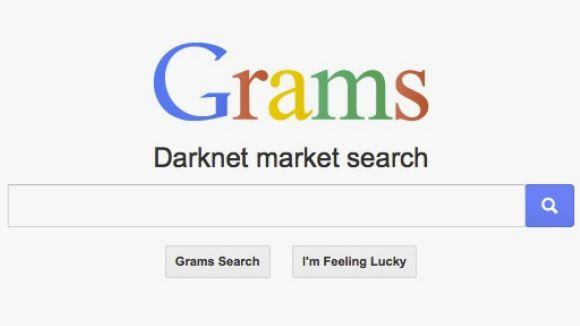 grams-suchmaschine-darknet-540x304