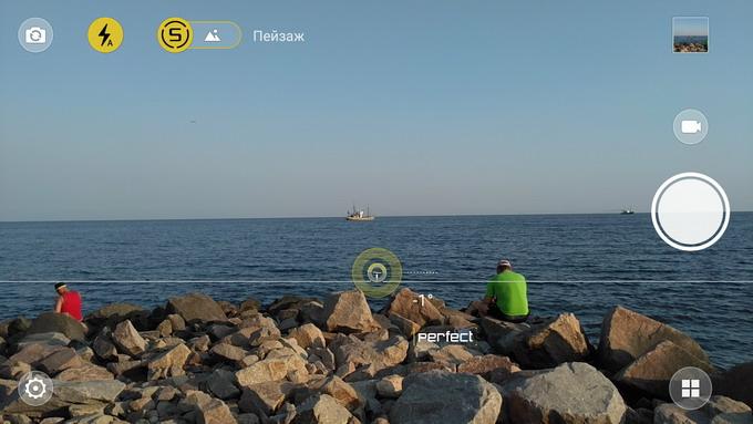 Smart-режим отслеживает позицию камеры и помогает спозиционировать ее так, чтобы сделать наиболее совершенный кадр