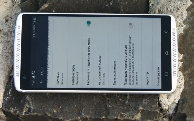 Особенность дизайна Lenovo Vibe X3: два мощных фронтальных динамика
