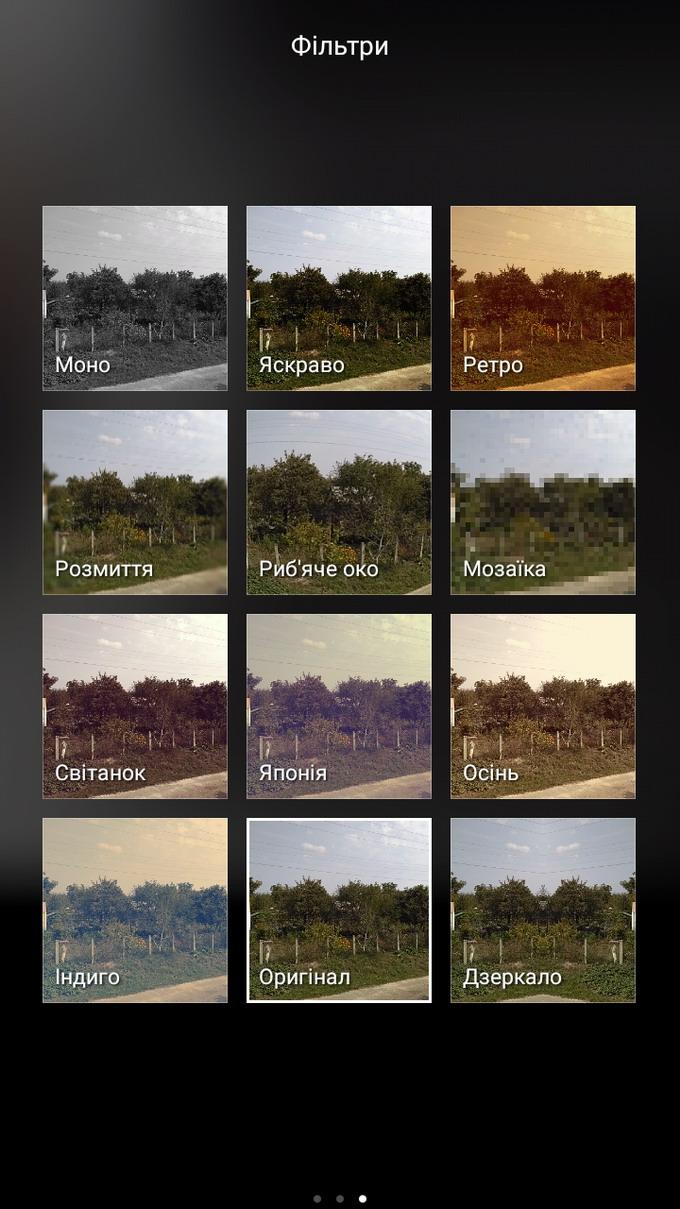 Камера смартфона Redmi 3 предлагает 11 встроенных цветовых и оптических фильтров, среди них: рыбий глаз, мозаика, ретро, зеркало, осень и пр.