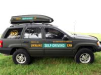 Первый украинский беспилотный автомобиль — «made in Запорожье»