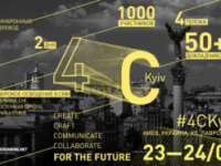 На конференции 4C:Kyiv выступят сценаристы Dota 2 и Half-Life 2