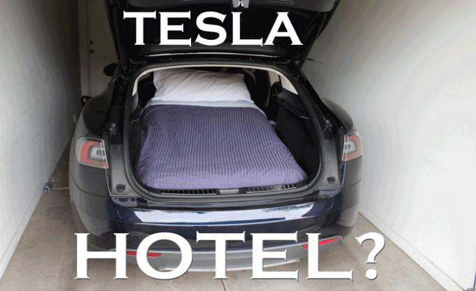 Tesla Model S — самый быстрый отель в мире