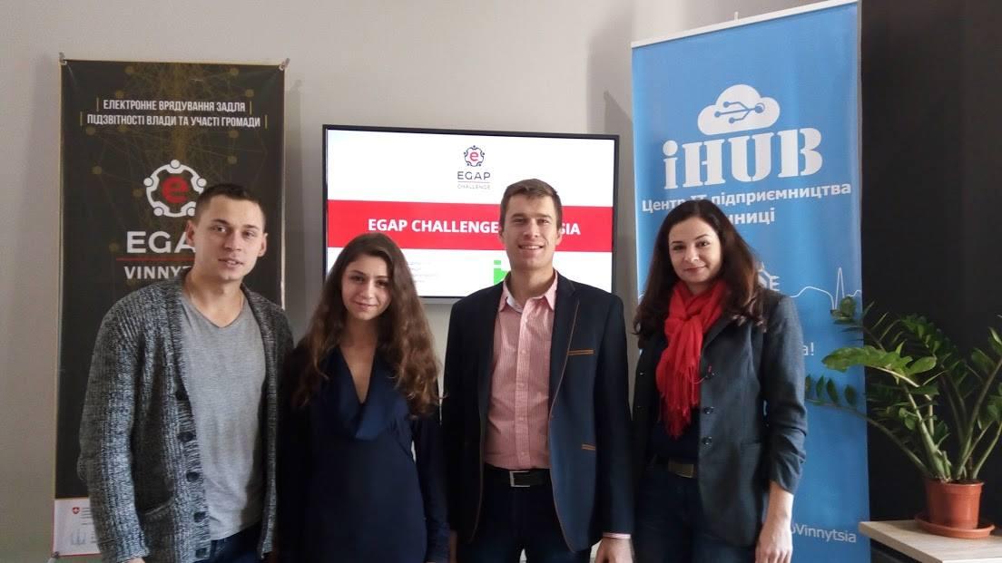 Координатори конкурсу EGAP Challenge у Вінницькій області — Сергій та Руслан Бурлаченко (зліва направо)