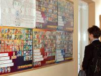 Що потрібно знати про український проект «Електронний підручник»