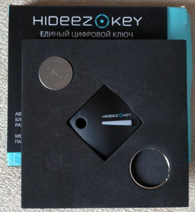 Hideez Key представляет собой легкий пластмассовый брелок с одной кнопкой и световым индикатором