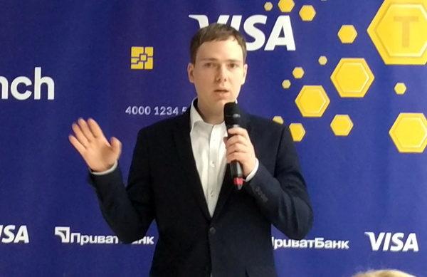 Сергій Даниленко
