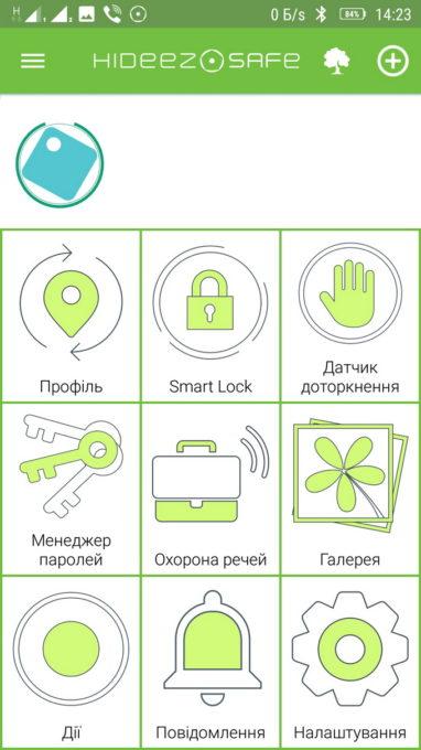 Основное окно приложения Hideez Safe под Android