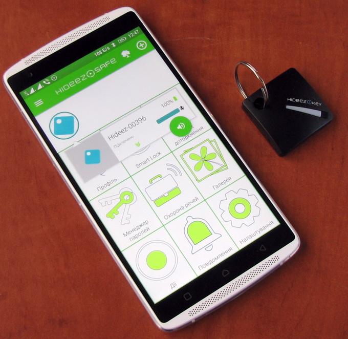 При первом подключении рекомендуется расположить ключ и смартфон как можно ближе друг к другу