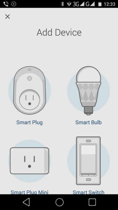 Шаг первый: выбор типа подключаемого устройства