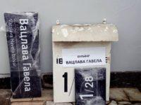 Два написи і три номери — «Агенти змін» пояснюють нові адресні таблички Києва