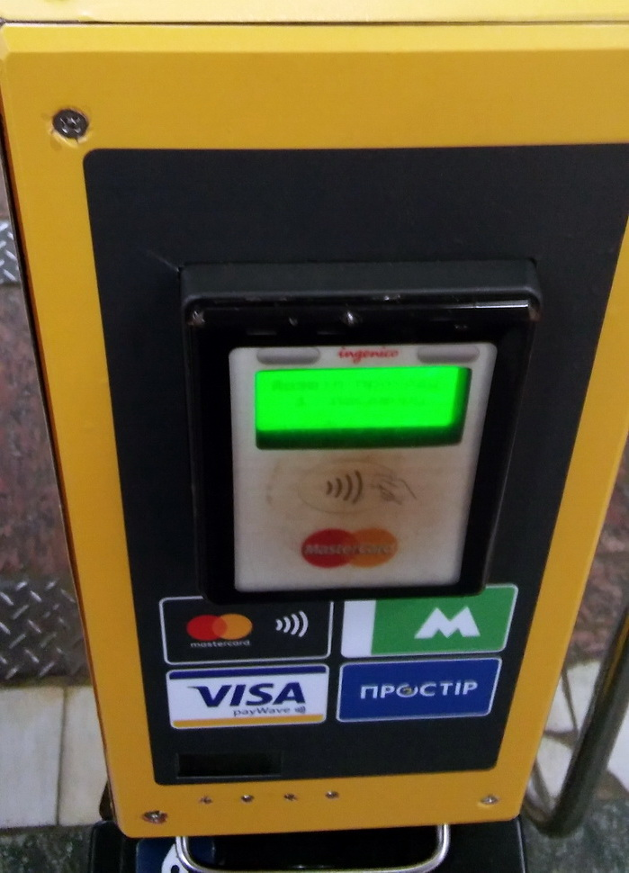 Жовті турнікети для безконтактної сплати проїзду