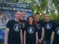 Ми потрібні космосу — українців закликають голосувати за Diversity Project в конкурсі NASA