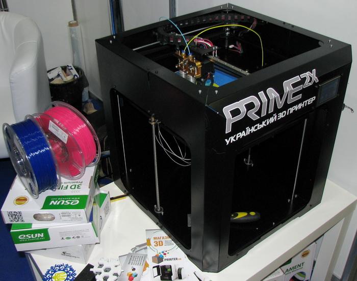 3Dprinter-ukr