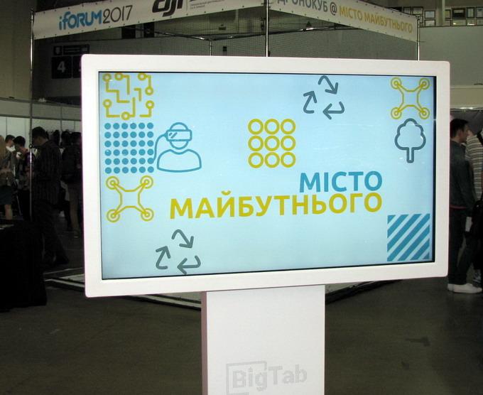 VSTMisto_futureinside