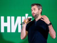 Юрий Бабич, Smarttickets: «Планируем интегрировать малых и средних автобусных перевозчиков»