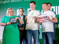 Український стартап EcoInfo розкаже про стан повітря, яке оточує вас прямо зараз