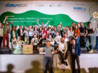 Кращі в e-демократії: на iForum-2017 оголосили переможців EGAP Challenge