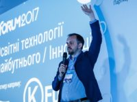 Освітні технології майбутнього — відео тематичних доповідей з iForum-2017
