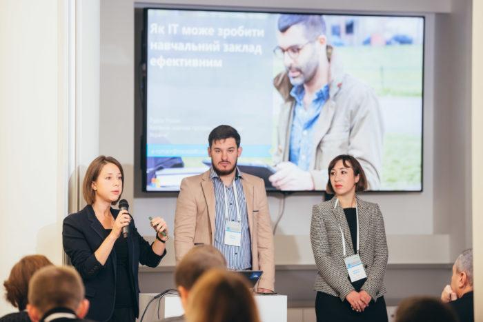 Представитель проекта UTEMA на западе «Тренинг по внедрению автоматизированных систем в ВУЗЕ», организованный компанией «Майкрософт Украина» совместно с Администрацией Президента