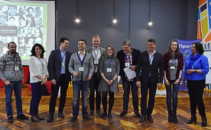 Презентація річного звіту Платформи за 2016 рік