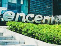 Як Tencentперетворилася на новий Disney з Китаю
