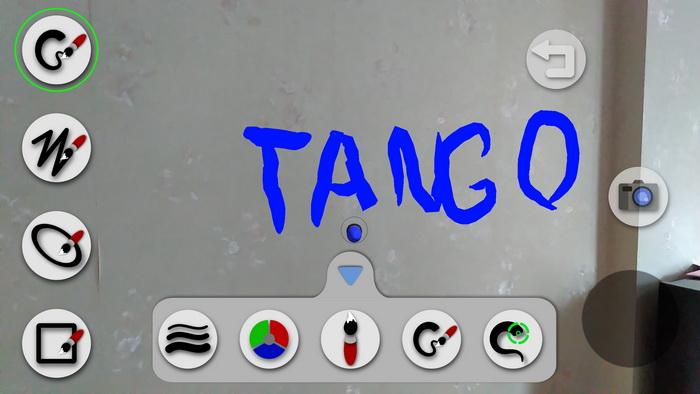 Чудовий програмний додаток для перевиховання вандалів: навіщо писати на стінах фарбою з балончика, якщо можна це зробити просто вдома, у віртуальному просторі