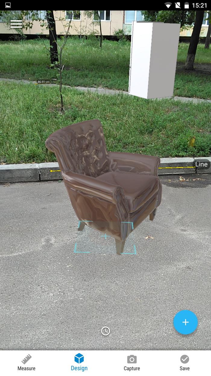 Крісло на асфальті виглядає досить натурально, хоча і не відкидає тіні