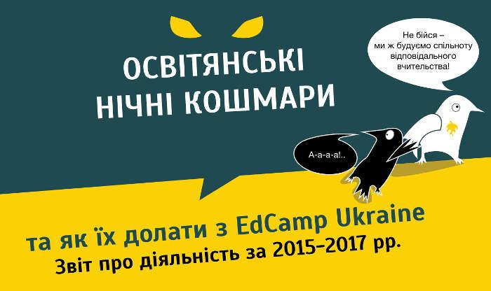 adcamp2308