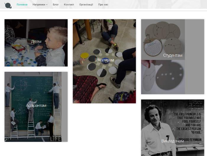 Фрагмент інтерфейсу сайту про космічні проекти України