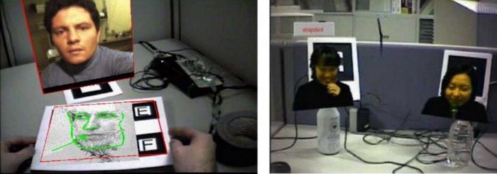 Конференц-связь в условиях дополненной реальности, 1998 год