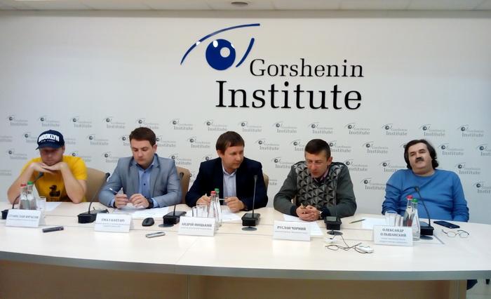 Круглый стол «Криптовалюты в Украине: финансовый пузырь или деньги будущего?»