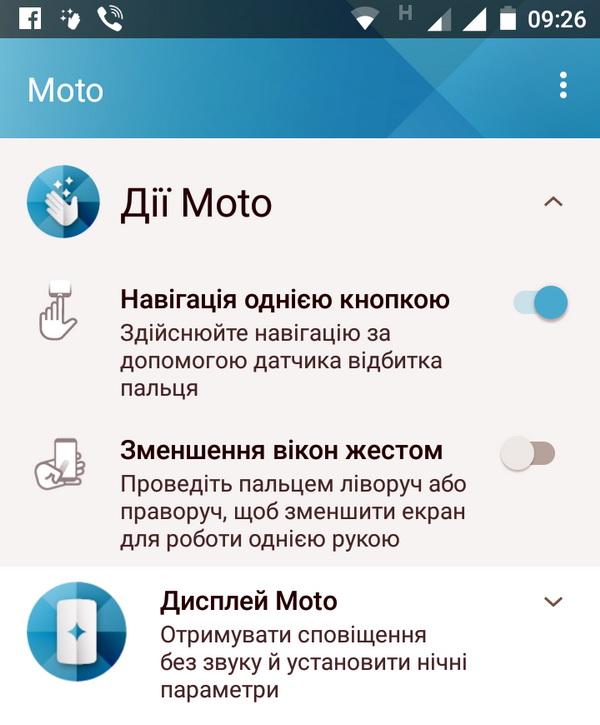 moto_app_nav_scan