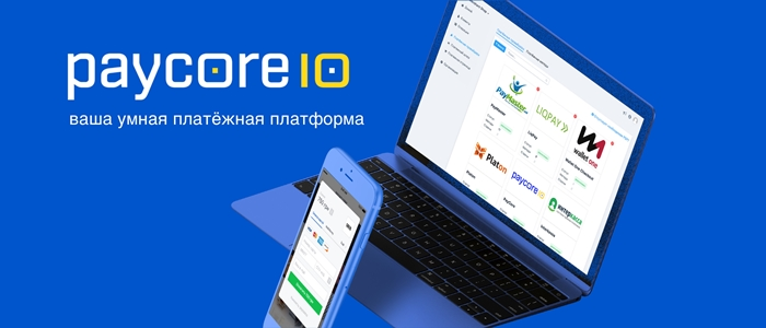 paycoreproduct
