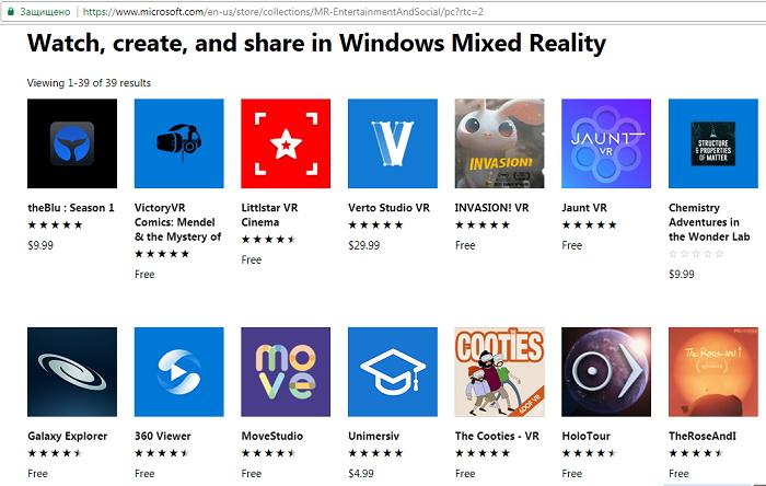 Microsoft Store налічує декілька десятків програмних додатків, що підтримують Windows Mixed Reality