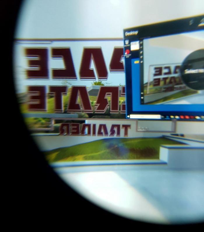 Так виглядає віртуальна реальність через окуляр