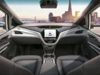 Нічого зайвого: з 2019 року GM випускатиме електрокари без педалей і керма