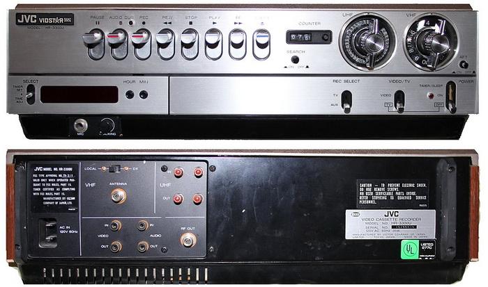 Відеомагнітофони, які колись коштували більше $5000 і вважалися ознакою розкоші, сьогодні нікому не потрібні навіть за пару доларів