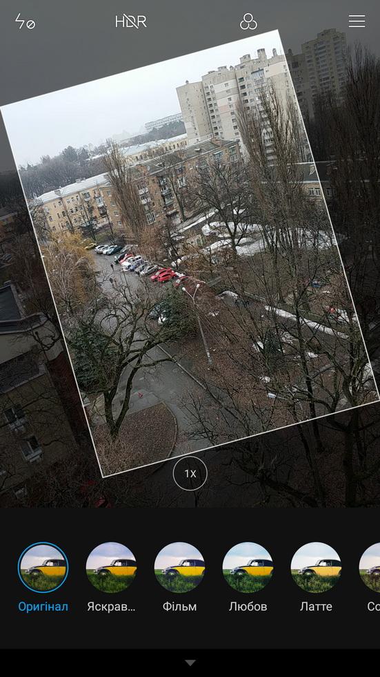 Режим вирівнювання фото до лінії горизонту