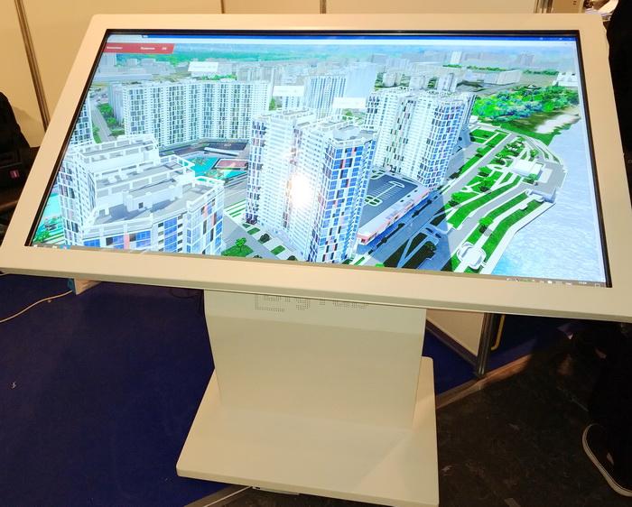 Програмна розробка українців в сфері архітектурної візуалізації