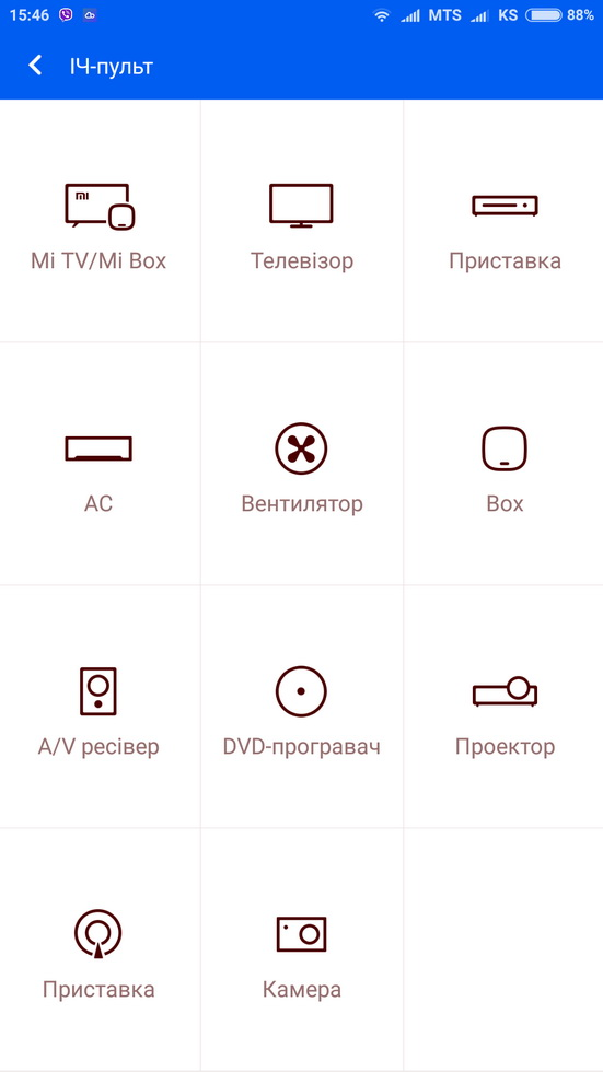 Наявність інфрачервоного порту дозволяє використовувати Xiaomi Mi Note 3 в якості пульта дистанційного керування
