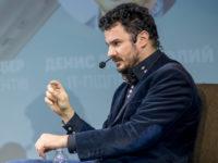 Для чого йти на iForum: версія від «Громадське» та Дениса Довгополого