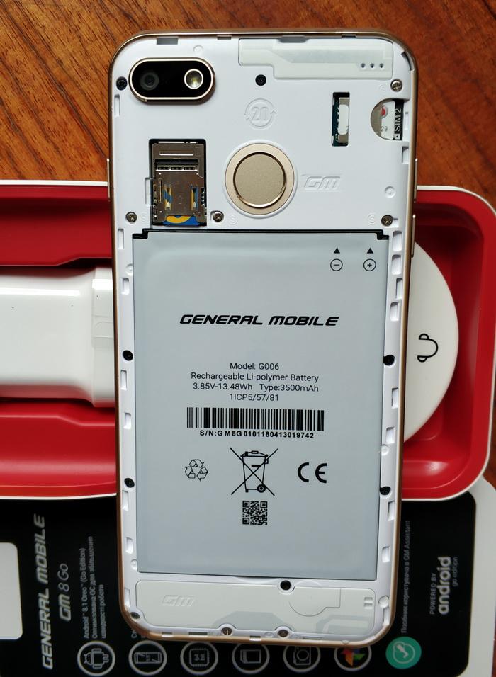 Абоненту доведеться зняти задню кришку, щоб вставити акумулятор та SIM-картку