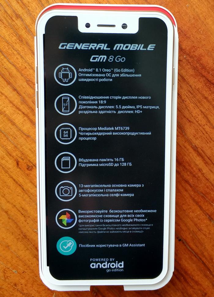Про підтримку 2 SIM-карт на обкладинці нічого не сказано, але насправді смартфон повноцінно підтримує саме 2 SIM-карти